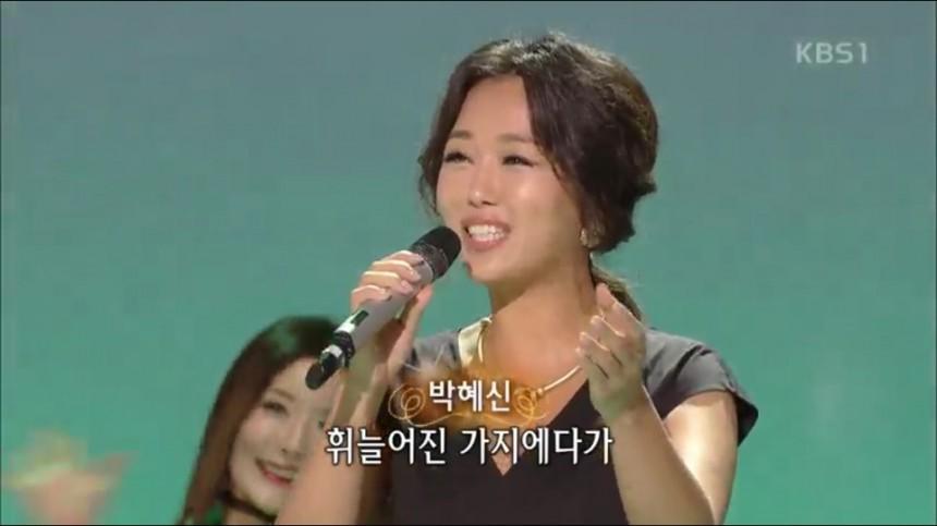 KBS1TV '가요무대' 방송 캡쳐