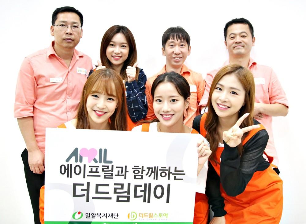 에이프릴 채원-나은-예나-레이첼 / 밀알복지재단