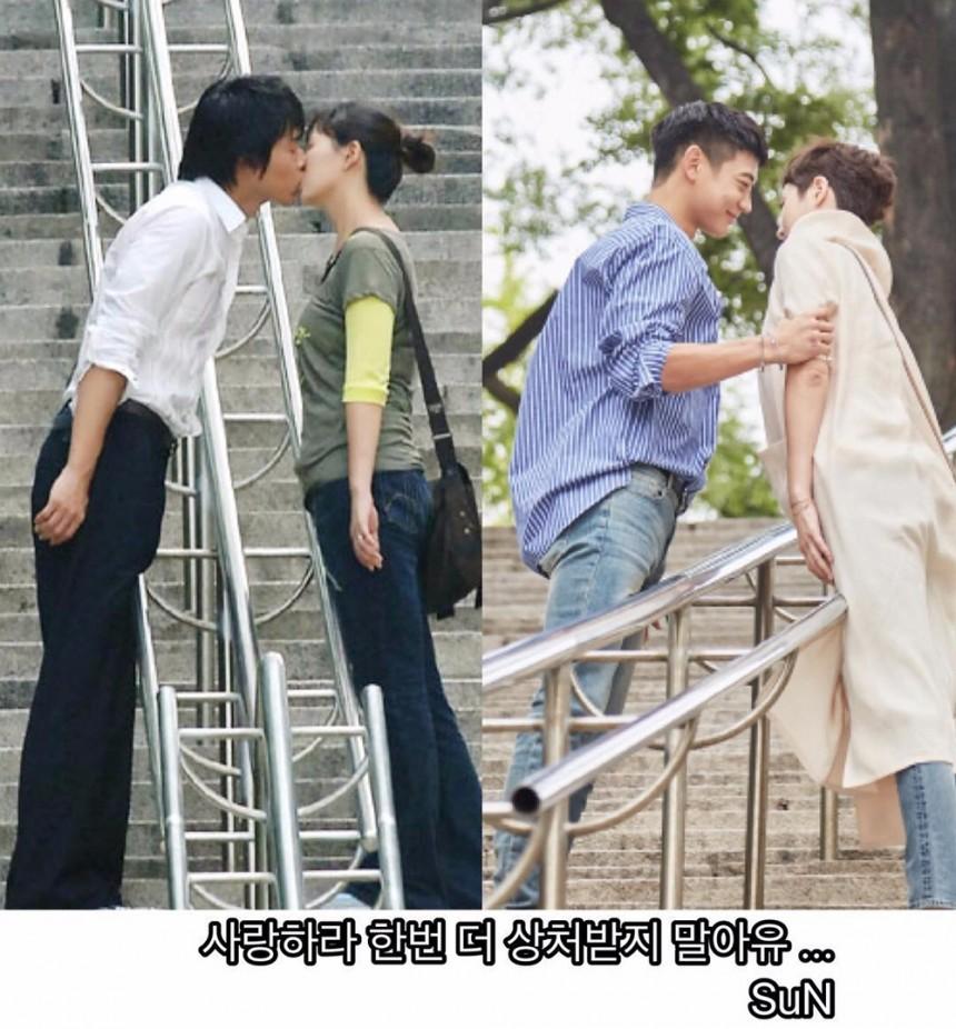 현빈-김선아-샤이니 민호 / 김선아 인스타그램