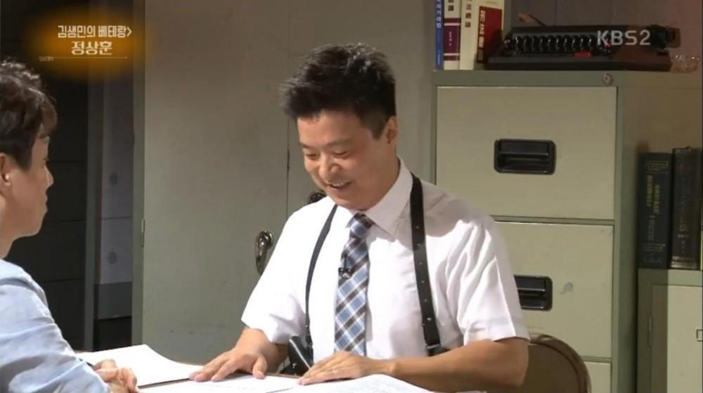 KBS 2TV '연예가중계' 방송 캡처