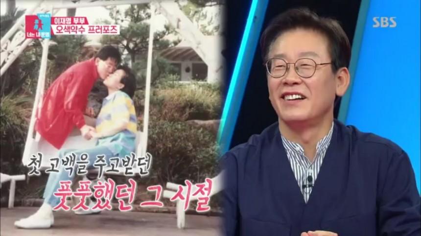 SBS '동상이몽2' 방송화면 캡처