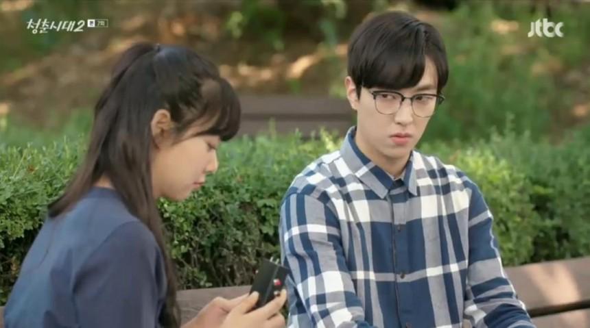 JTBC '청춘시대2' 방송 캡처
