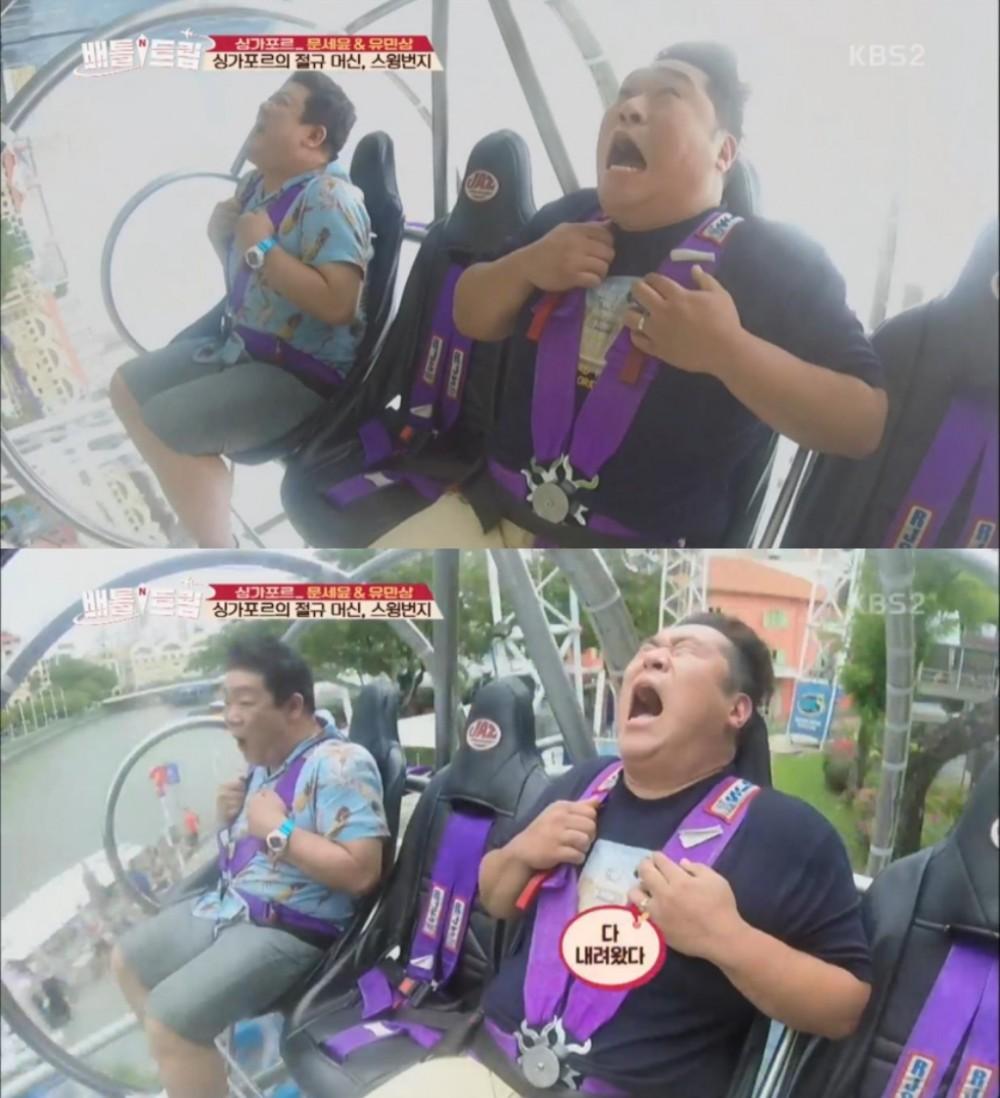 KBS 2TV '배틀트립' 방송 캡처