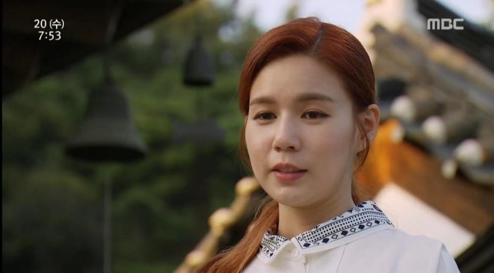 MBC '훈장 오순남' 방송 캡처