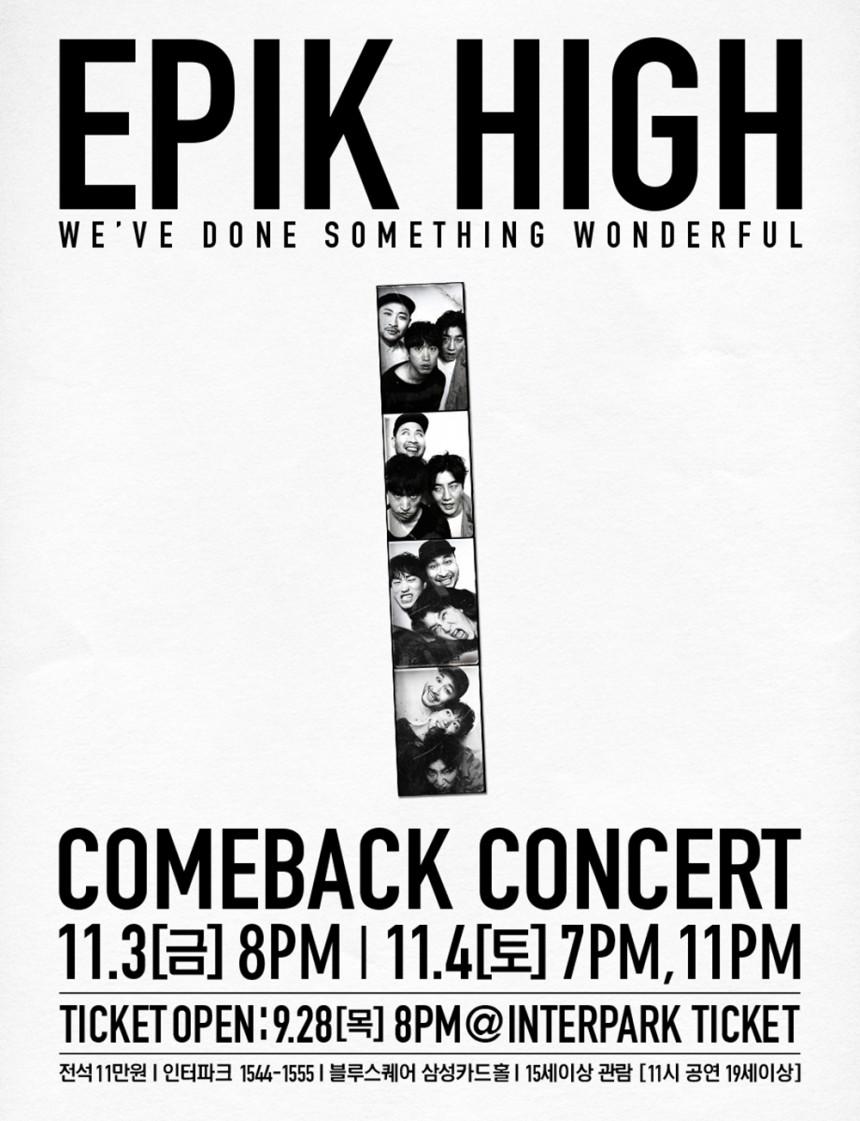 에픽하이 콘서트 포스터 / YG