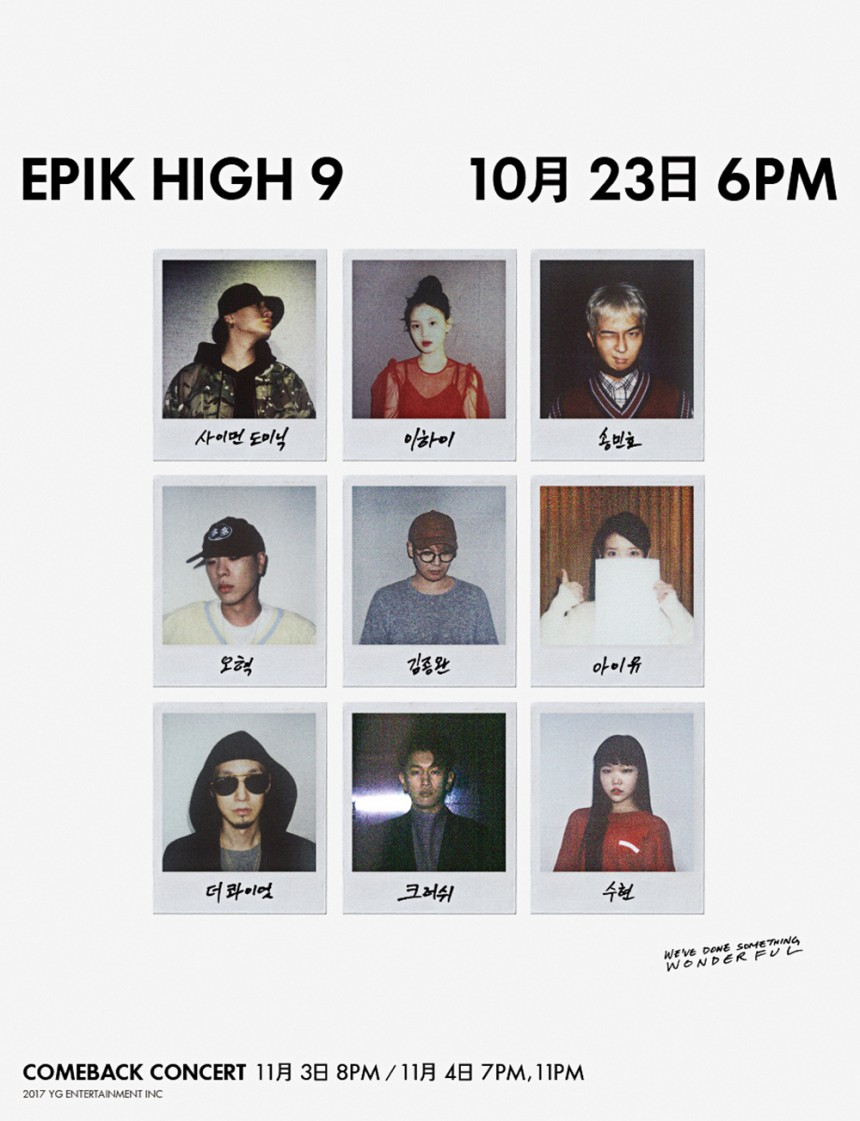 에픽하이 정규 9집 피처링 라인업 / YG ENT