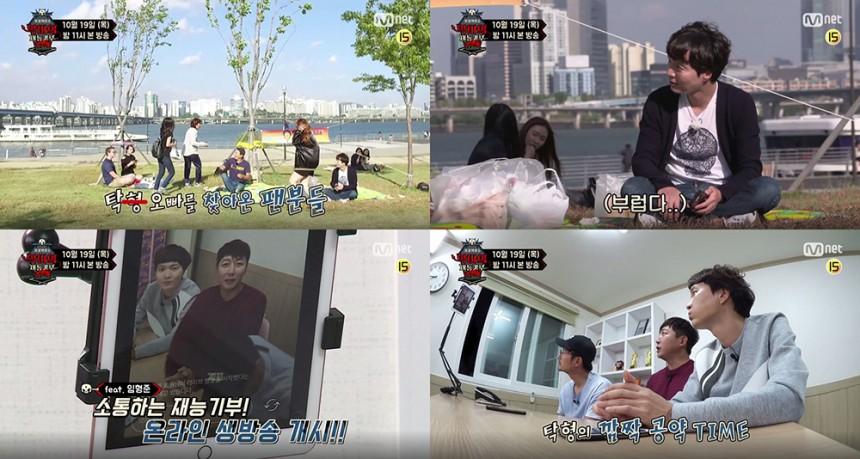 Mnet '프로젝트 S : 악마의 재능기부 ' 방송 화면 캡처