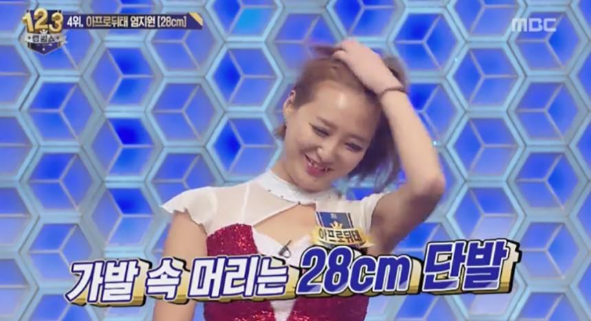 '롯데 자이언츠' 염지원 치어리더 / MBC '랭킹쇼123' 방송 화면 캡처