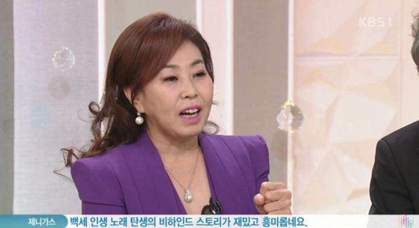 이애란 / KBS1 '아침마당' 방송 캡처