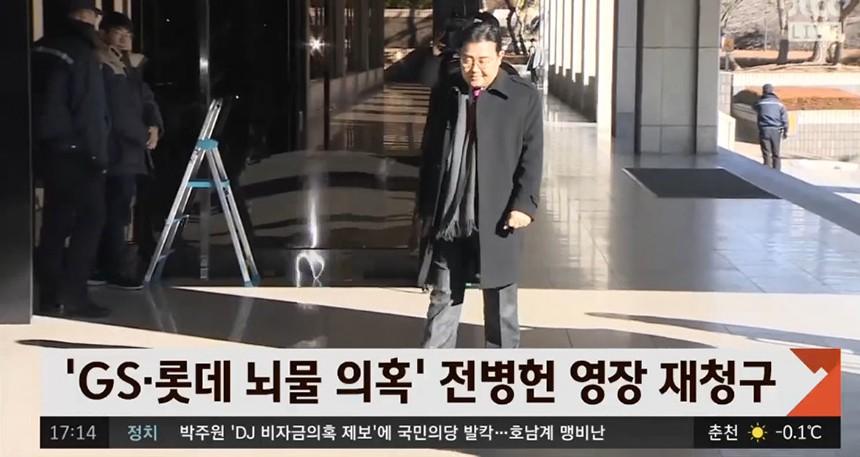 JTBC '정치부회의' 방송 화면 캡처