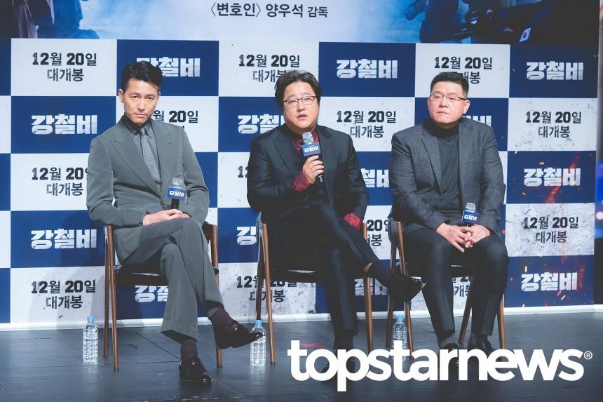 정우성 곽도원 양우석/ 최규석 기자