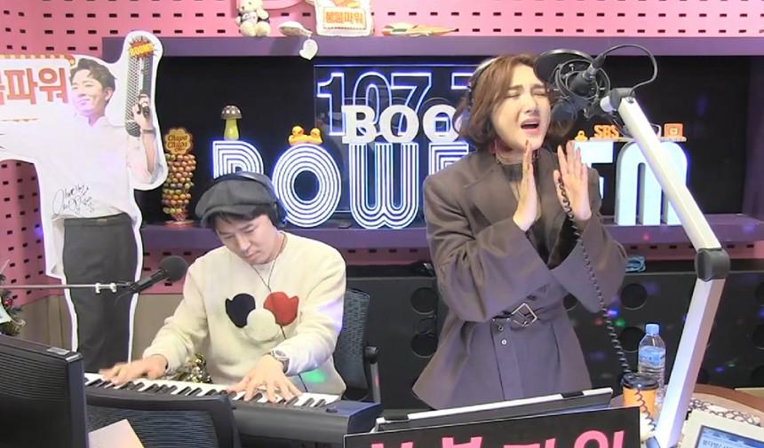 붐 바다 / SBS 라디오 '붐붐파워' 보이는라디오 캡처