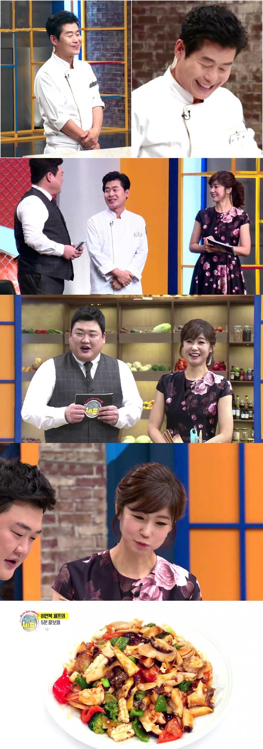 이연복 / TV조선 '아이엠셰프'