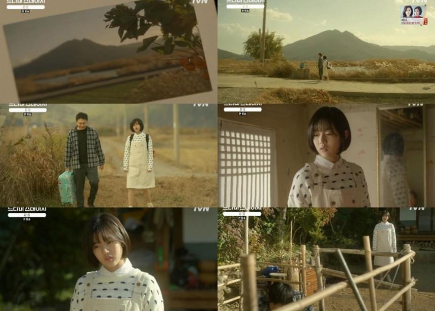 tvN '드라마 스테이지'방송캡처