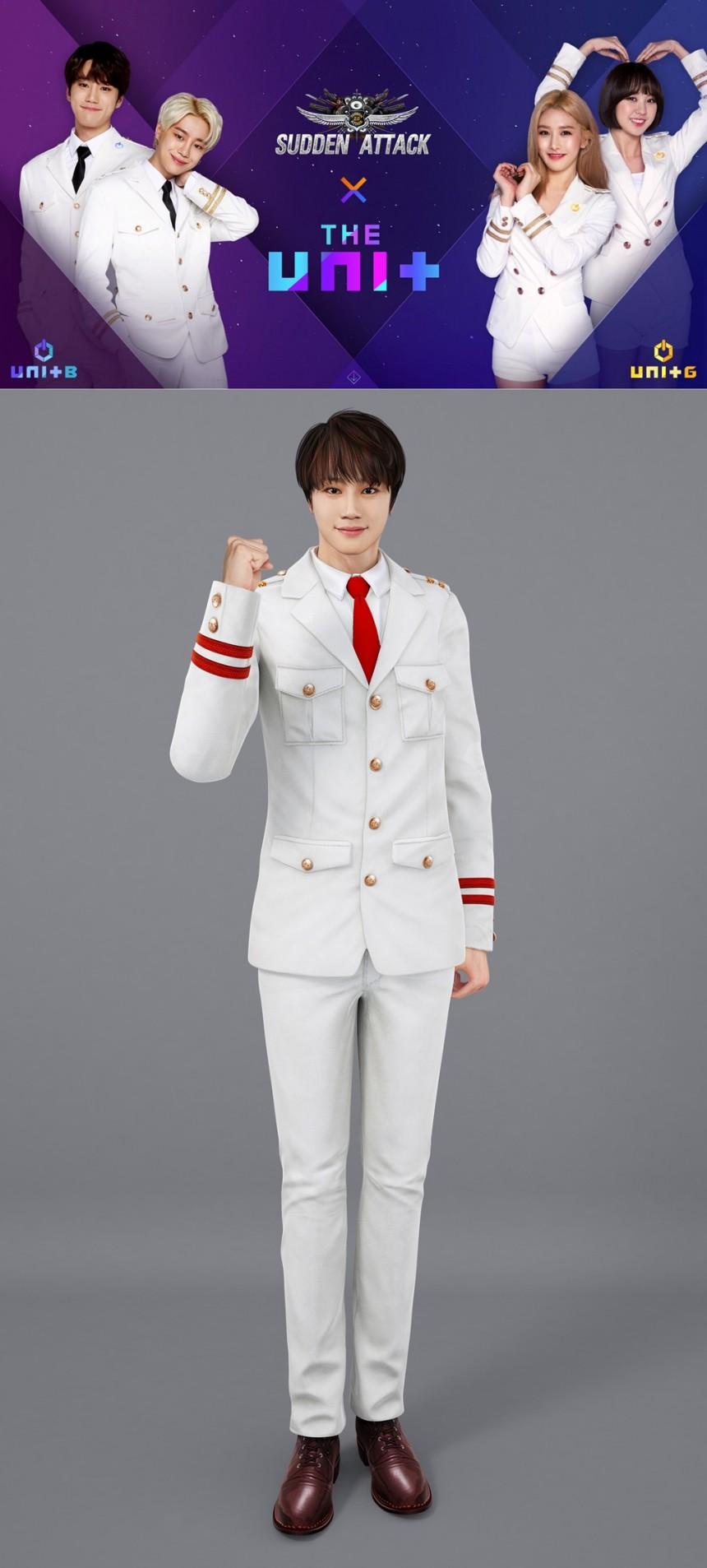 '더유닛' X '서든어택' 컬래버레이션 / nhemg