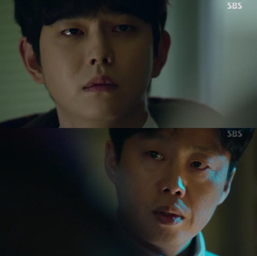 SBS '의문의 일승' 방송화면 캡처
