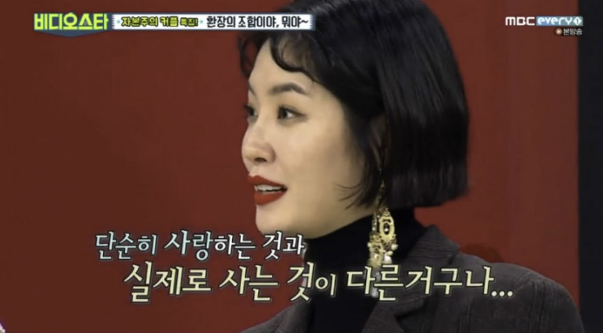 MBCevery1 '비디오스타' 방송 캡처