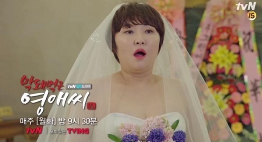 tvN'막돼먹은 영애씨'시즌 16 방송캡쳐