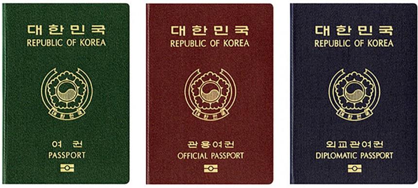 여권 / 구글