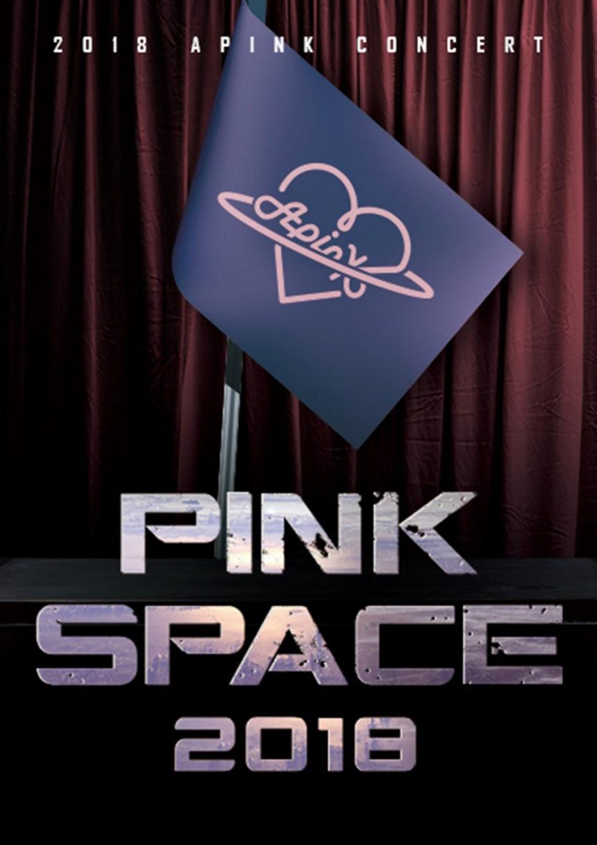 에이핑크 콘서트 '핑크 스페이스' 포스터 / 플렌에이 ENT