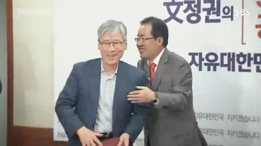 여상규 홍준표 / SBS '그것이 알고싶다'