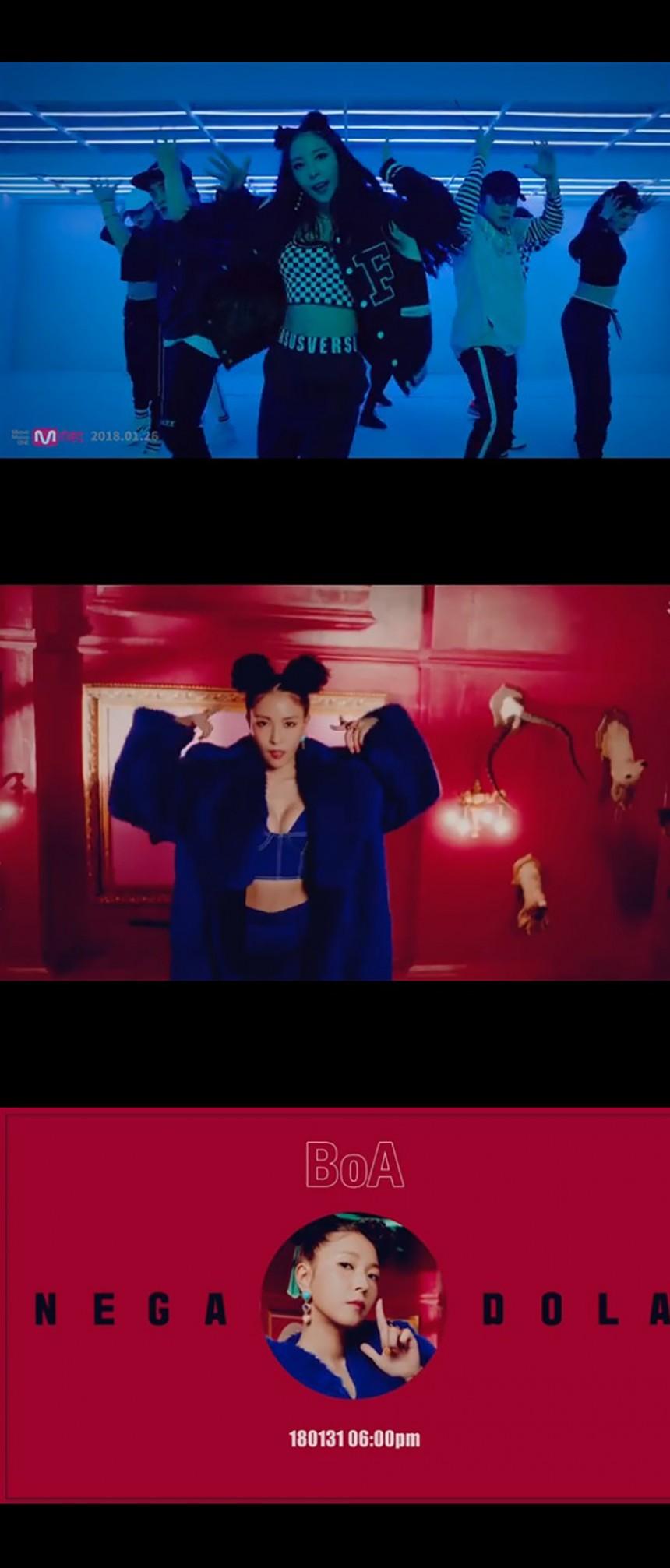 보아(BoA) / 보아 '내가 돌아' MV 티저 캡처