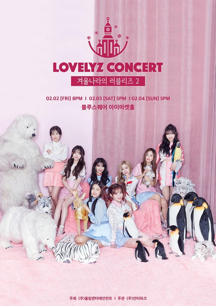러블리즈(Lovelyz) '겨울나라의 러블리즈2' 포스터 / 울림 ENT