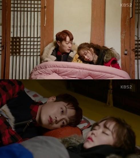 KBS2 '라디오로맨스' 방송화면 캡처