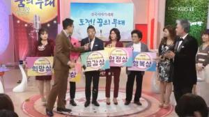 [종합] '아침마당' 나제일-현이-김철민-이현승-김미연…김철민 '공감상' 수상
