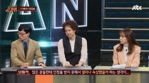 """'슈가맨 3' 양준일, '가나라마바사' 이후 종적 감춘 이유 """"내가 한국에 있다는 게 싫다더라"""""""
