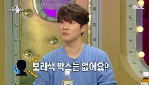 """이천희 가구, '효리네 민박' 방송 후 품절 """"욕도 많이 들어"""" #이천희 #이천희가구 #이효리 #라디오스타"""