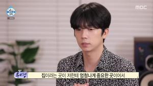 [종합] '나혼자산다' 장우영