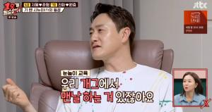 '1호가 될순없어' 김원효